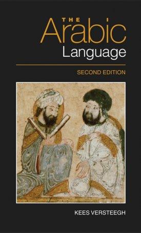 Arabic Language, The