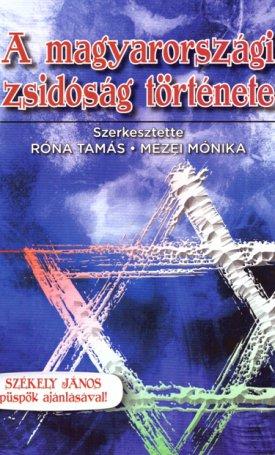 magyarországi zsidóság története, A