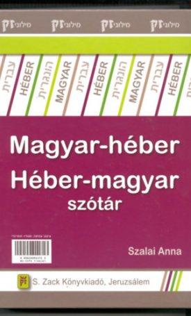 Magyar-héber - Héber-magyar szótár